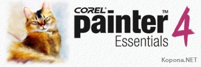 Corel Painter Essentials v4.0.051