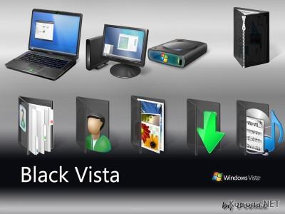 Black Vista icons