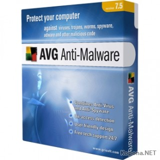 AVG Anti-Malware 7.5.523 DC 061208