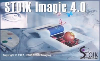 STOIK Imagic 4.0.3.1