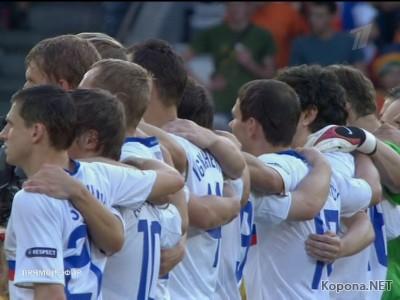 Сборная России вышла в полуфинал Евро-2008. Ура!