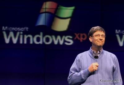 Последний день Билла Гейтса в Microsoft