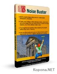 AKVIS Noise Buster v4.0