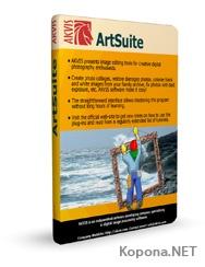 AKVIS ArtSuite v2.5