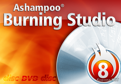 Ashampoo Burning Studio v8.03