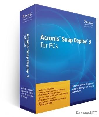 Acronis Snap Deploy v3.0.3183
