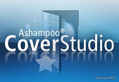 Ashampoo Cover Studio v1.0