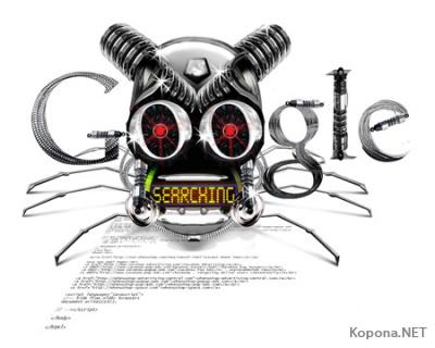 Почему Google лучше чем всё остальное?