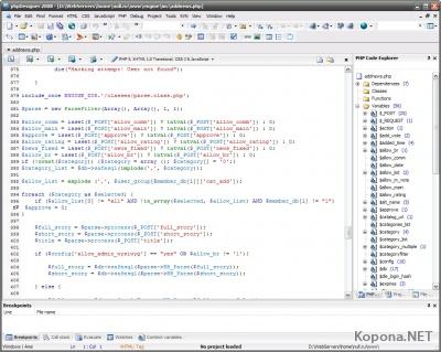������� MPSOFTWARE phpDesigner v8.0.0.145 + Portable ...