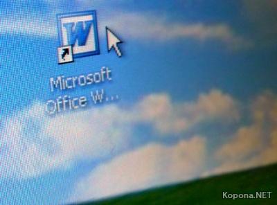 Microsoft предупредила о новой уязвимости в Word