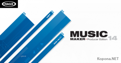 MAGIX Music Maker 14 Producer Edition d-version v13.0.2.1