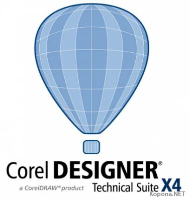 Corel Designer Technical Suite X4 Multilingual