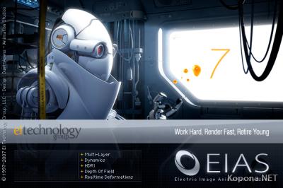 Electric Image Animation System v7.0.1