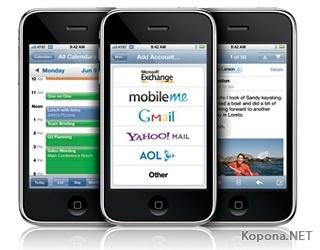 Продажи iPhone 3G в России начнутся в 2009