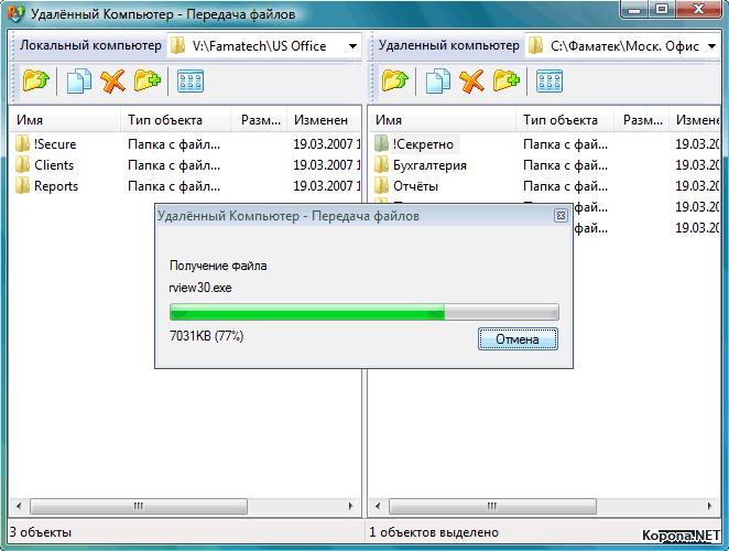 radmin torrent
