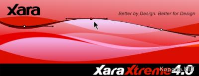 Xara Xtreme Pro v4.0.1.5601 DL