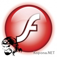 В сети распространяется фальшивый Adobe Flash Player