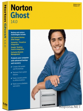 Norton Ghost v14.0 SP2 Update Only