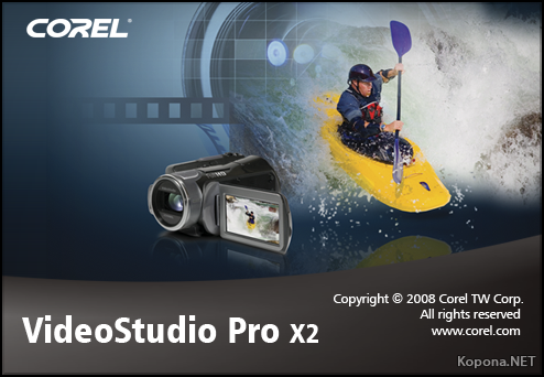 corel videostudio pro x2 v12.0.98.0