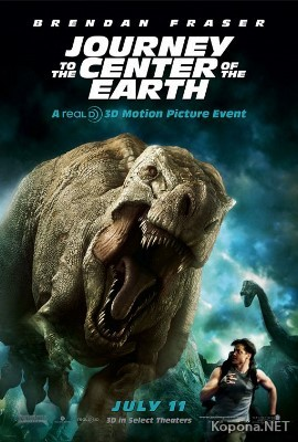 Путешествие к Центру Земли / Journey to the Center of the Earth (2008) DVDScr
