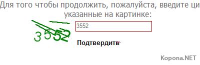Как качать с Rapidshare.com, Depositfiles.com и Ifolder.ru