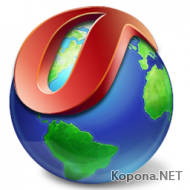 Opera Turbo 10.0 Build 1413 Alpha
