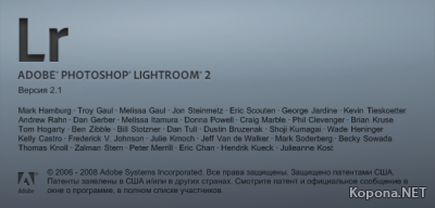 Adobe Photoshop Lightroom v2.1.508271 RC1 (+ Rus)
