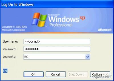 Сброс пароля админа в xp и vista 2008