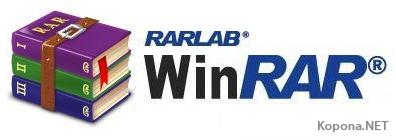 WinRAR v3.80 REAL Keygen Only by FFF
