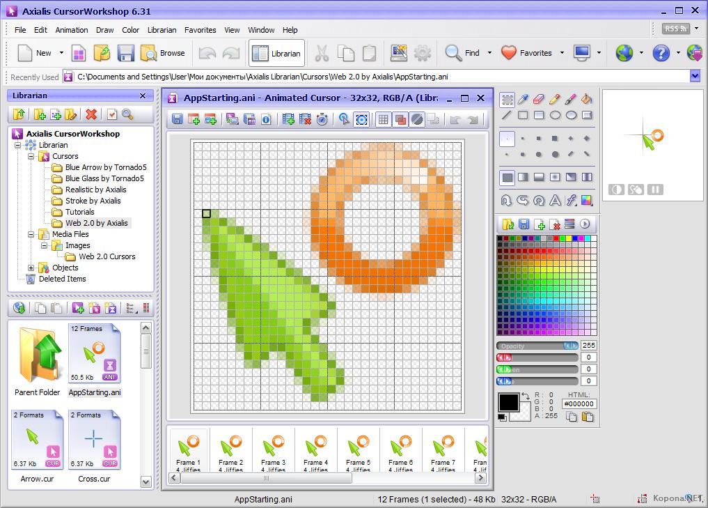 http://www.kopona.net/uploads/posts/2008-10/1225459901_axialis_cursorworkshop_interface.png