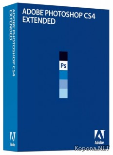 Adobe Photoshop CS4 Extended v11.0.0.0