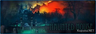 Haunted House 3D Screensaver v1.0.0.1