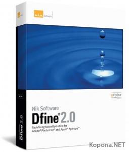 Nik Software Dfine v2.1.0.2