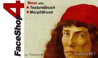 Pantomat FaceShop Pro v4.01