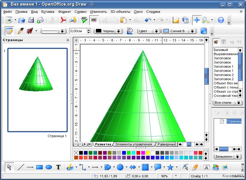 OpenOffice.org 3.1.0 Русская