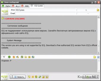 QIP 2005 Build 8095