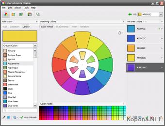 Color Schemer Studio v2.0