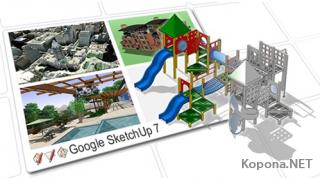 Google SketchUp Pro v7.0.10247