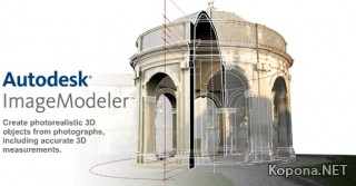 Autodesk offers three new Mac creative software tools | Macworld