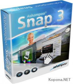 Ashampoo Snap 3 v3.10 Multilanguage