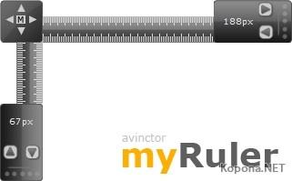 Avinctor myRuler 1.0.0