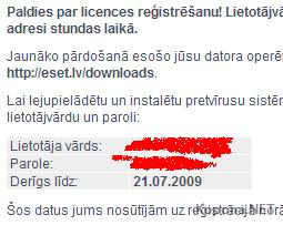 Официальный ключ для ESET NOD32 на 3 месяца бесплатно!!!