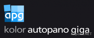 Kolor AutoPano Giga v2.0.6