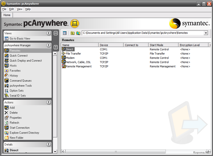 Symantec pcanywhere 12 0 host
