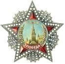 С Праздником! С Днем Победы в Великой Отечественной войне!