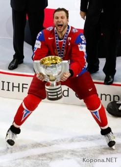 Россияне продолжат нести за собой звание Чемпионов Мира! Ура!!!