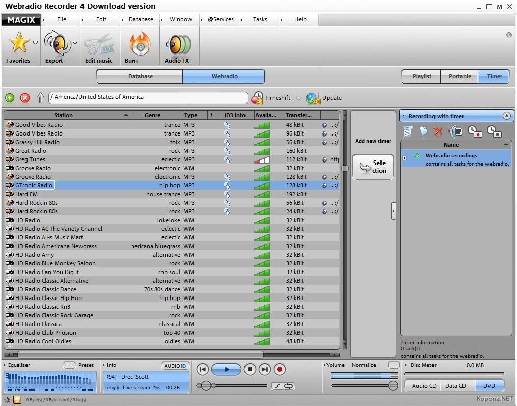 Программы для записи радио скачать бесплатно