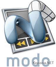 Luxology MODO v401