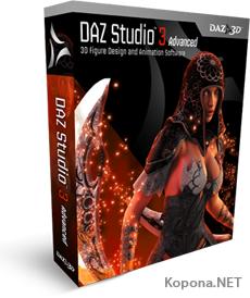 DAZ 3D DAZ Studio 3 Advanced v3.0.1.120