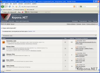 Mozilla Firefox 3.5.7